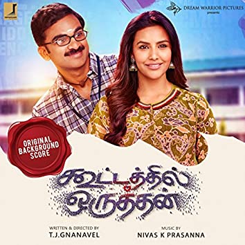 Kootathil Oruthan (Original Background Score)