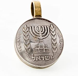 Noa Tam Shemmiring Vintage Coin Necklace Pendant made from Israeli ½ Pound Lira and with the Menorah & Olive Branched Symbol - An Amazing Handmade Mixed Metal Menorah Ancient Coin Jewelry Pendant
