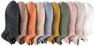 AIJIANG, AIJIANG 10 Pares de Color al Azar de las Mujeres Kawaii Expresión Bordado Calcetines Tobillo Divertidos Calcetines de las Mujeres de Algodón de Verano