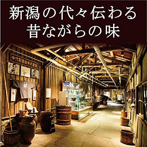 古町糀製造所の糀(麹)のノンアルコール甘酒糀プレーン500ml|米麹砂糖不使用ノンアルコール