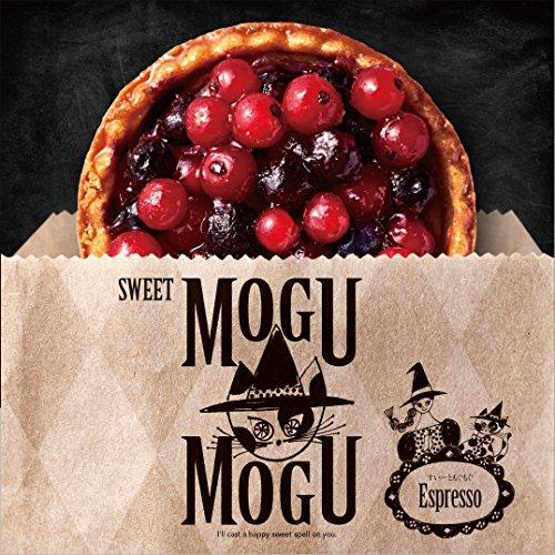 新すいーともぐもぐ スイーツグルメ チョイス カタログギフト 4400円コース エスプレッソ Espressoコース