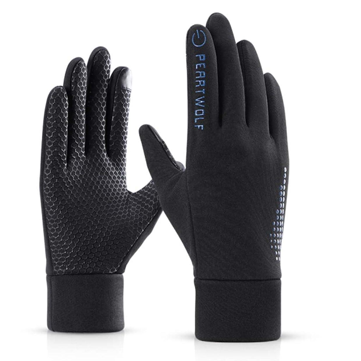 航海の反発する不条理手袋男性の冬のライディングプラスベルベット暖かい防風冷たい韓国人の学生のタッチスクリーンスポーツメンズ手袋