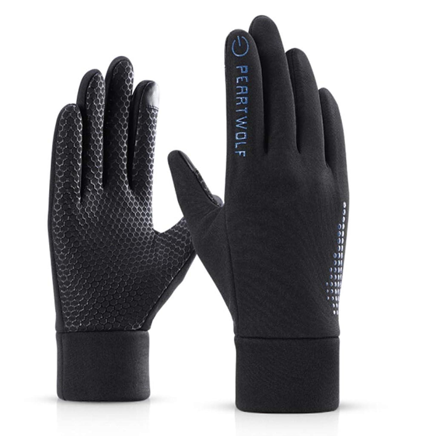 詳細な検出可能力学手袋男性の冬のライディングプラスベルベット暖かい防風冷たい韓国人の学生のタッチスクリーンスポーツメンズ手袋