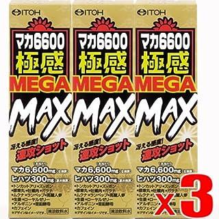 【3個】マカ6600極感MEGA MAX 50mLx3本 4987645497296-3