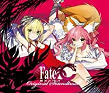 Fate/Extra Ccc Original Soundtack