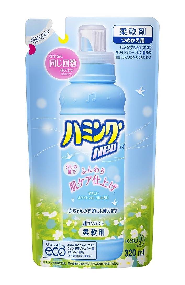 わざわざ即席虚弱ハミングNeo ホワイトフローラルの香り つめかえ用 320ml