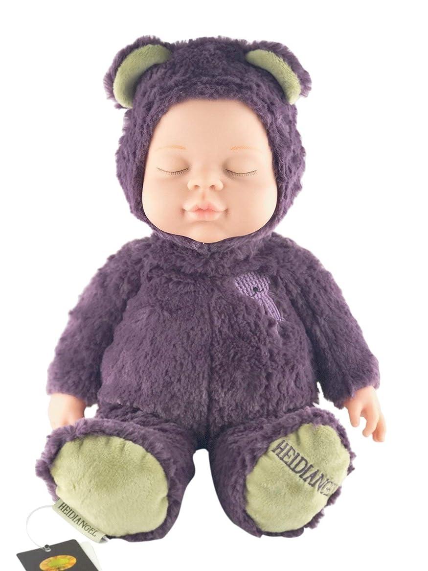 義務漂流生命体XIANCHUAN クマぬいぐるみシミュレーションベビードール就寝時寝人形なだめるおもちゃホリデーギフト美 (Color : Purple)