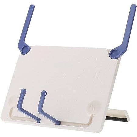 ammoon ブック スタンド 携帯式 折り畳み式 ブックエンド 本立てレーム iPad/ノートPC/楽譜/曲譜/クックブック/読書用 (ホワイト)