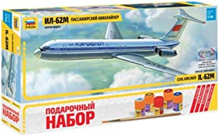 ZVEZDA 7013 P - Russian Civil Airliner IL-62M - Gift Set (Paints Included) Plastic Model Kit Scale 1/144 139 Parts Lenght 15