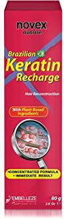 Novex Brazilian Keratin Recharge Tube Leave In 80g/ 2.8oz