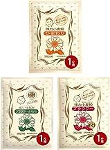 木下製粉 パン用強力粉3種 750g(250g×3袋)(小麦粉・強力粉・全粒粉)