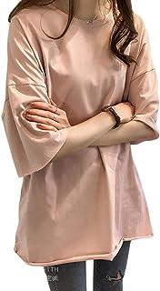 [LIBECLO(リベクロ)] ゆったり Uネック Tシャツ カットソー 柔らかい 無地 レディース インナー カジュアル シャツ