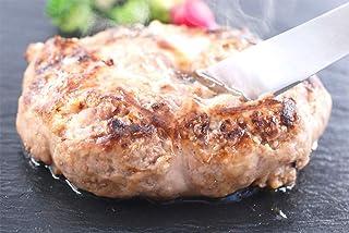 ギフト 5minutes MEATS 神戸牛あらびき網脂生ハンバーグ(トリュフ醤油付き) 冷凍 ハンバーグ 140g×2