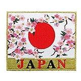 自衛隊グッズ ワッペン 日の丸・桜JAPAN パッチ ベルクロ付
