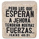 Lighthouse Christian Products Esperanza (Hope) Spanish Scripture Block 2.25 x 2.25 Cast Stone Plaque