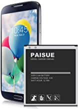 Galaxy S4 Battery, 3300mAh New Upgraded Li-ion Battery Replacement for Samsung Galaxy S4..