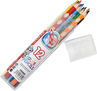 Serlife Colored Pencils Set for Adults and Kids Hand Drawn Sketch Drawing Pencils with Storage Bucket (12 Colors)