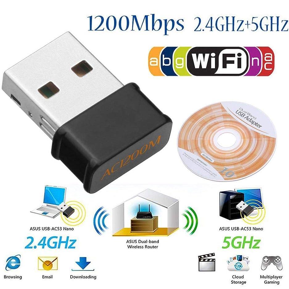 ハイジャック機関デュアルバンド Wi-Fi USB ミニアダプター ワイヤレスデュアルバンド 2.4/5G 1200Mbps 802.11AC Nano USB WiFiアダプター ドングルネットワークカード ノートパソコン デスクトップ Win XP/7/8/10 Mac OS X用