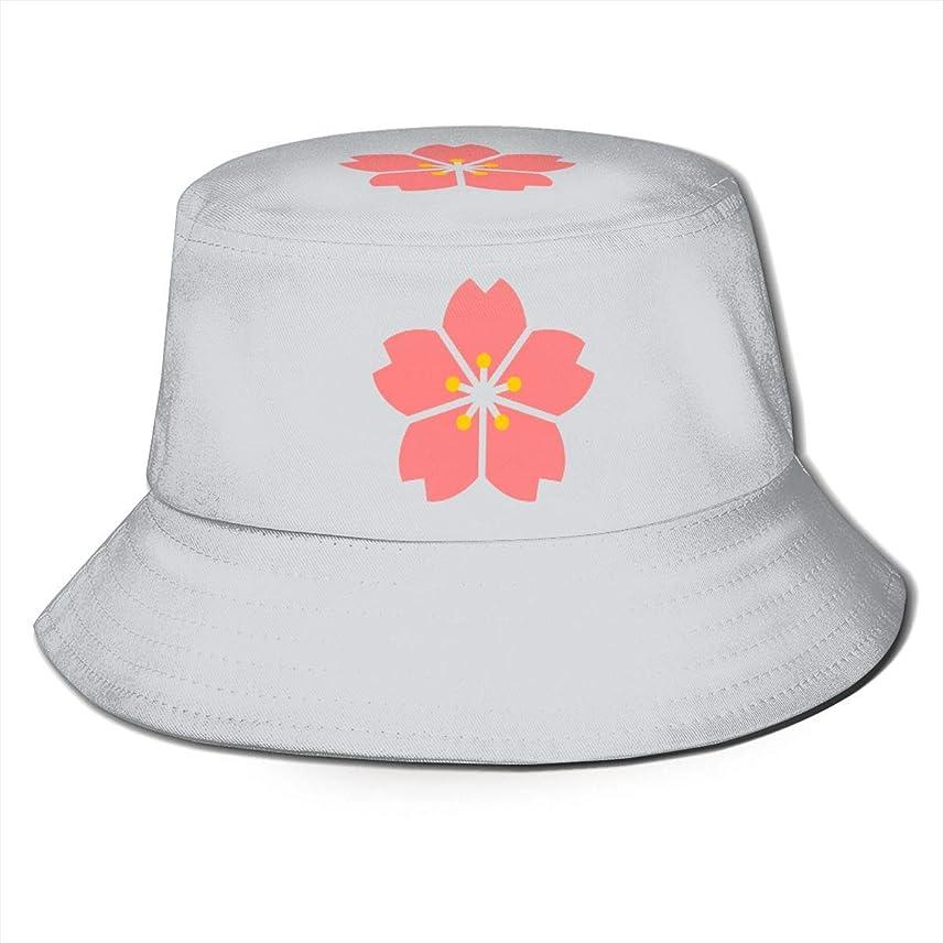 登山家結婚銅Aiwnin 桜 漁師の帽子 サンハット 日よけ帽 紫外線保護 釣り 登山 農作業 通気性がいい