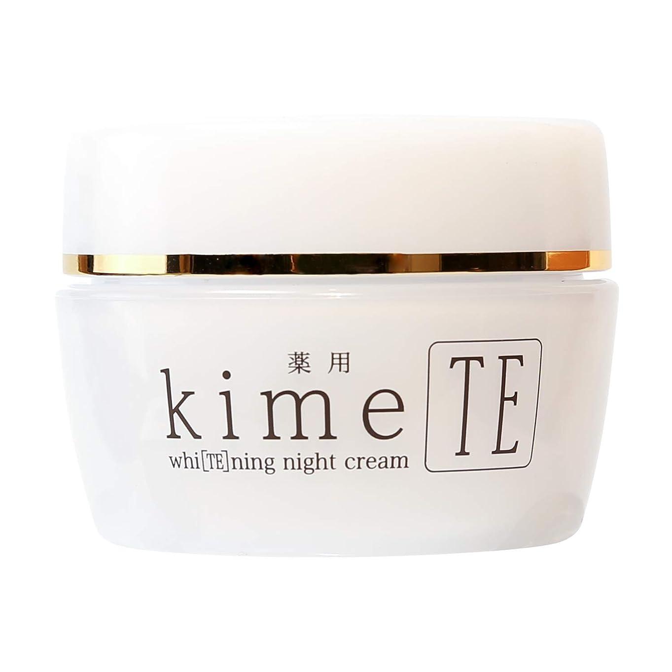 規則性顎嘆願【スペシャルアプローチ】kimeTE(キメテ)美白 保湿 無添加 ハンドケア 薬用ホワイトニングクリーム
