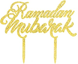ramadan kareem cake topper