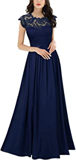 Miusol Women`s Formal Floral Lace Evening Party Maxi Dress