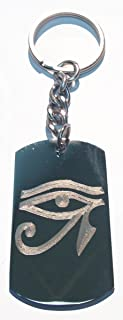 Eye of Ra Pyramid Sun God - Metal Ring Key Chain Keychain