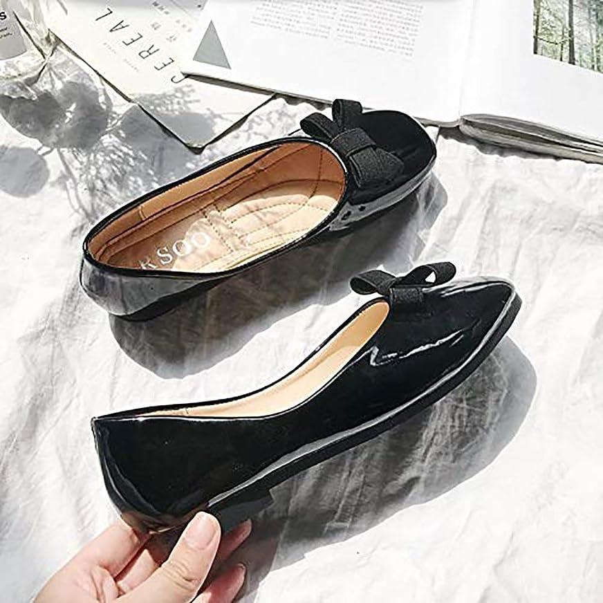 に慣れ吸収剤びっくりする[Yikaifei] パンプス レディース 靴 フラットヒール レザー ぺたんこ バレエシューズ 柔軟性抜群 母の日ギフト