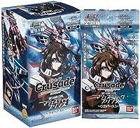 【クルセイド】 銀河機攻隊マジェスティックプリンス ~フルバースト~ (MJPC2) (BOX)