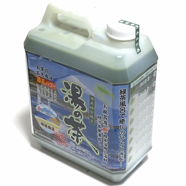 推測発明味緑茶のお風呂に入ろう??静岡茶葉100% 高濃度カテキン 緑茶入浴化粧品 湯の茶 大容量4リットル