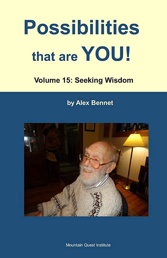 不定挑む近代化Possibilities that are YOU!: Volume 15: Seeking Wisdom