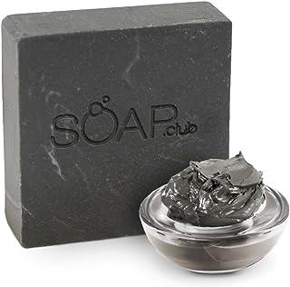 ココナッツオイル & シアバターソープ オリーブオイル & ピュアエッセンシャルオイル オールナチュラル & オーガニック成分 By Soap Club - ハンドメイド スキンケア製品 お肌にうるおいと柔らかさを与えてくれる (Dead Sea Mud)