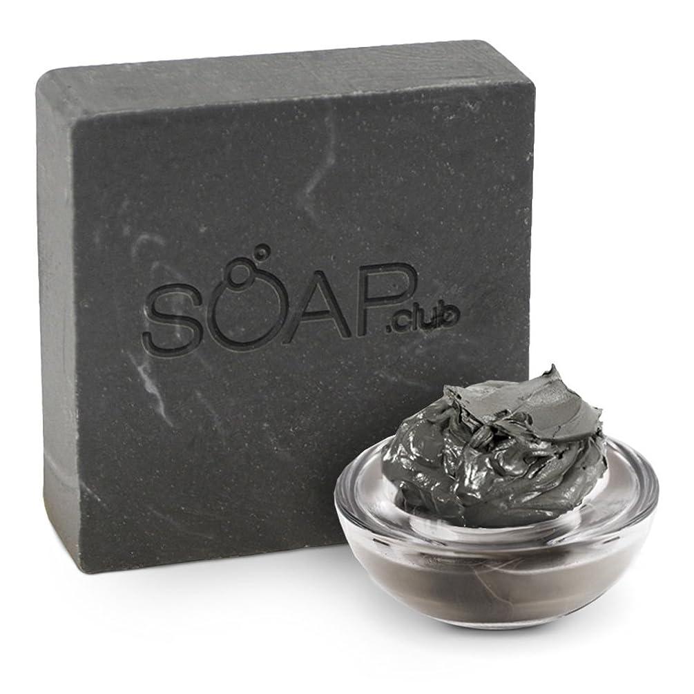 編集するサーマルデンプシーココナッツオイル & シアバターソープ オリーブオイル & ピュアエッセンシャルオイル オールナチュラル & オーガニック成分 By Soap Club - ハンドメイド スキンケア製品 お肌にうるおいと柔らかさを与えてくれる (Dead Sea Mud)