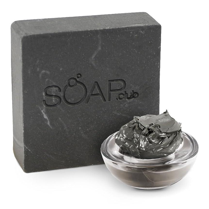 改善ビルダー活気づくココナッツオイル & シアバターソープ オリーブオイル & ピュアエッセンシャルオイル オールナチュラル & オーガニック成分 By Soap Club - ハンドメイド スキンケア製品 お肌にうるおいと柔らかさを与えてくれる (Dead Sea Mud)