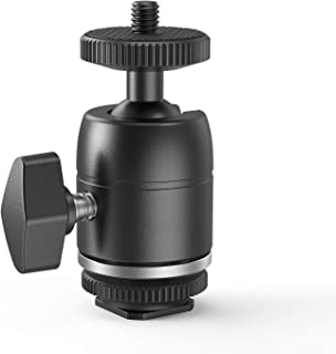 SMALLRIG Shoe Mount Multi-Functional Ball Head with Removable Top Bottom - 1875