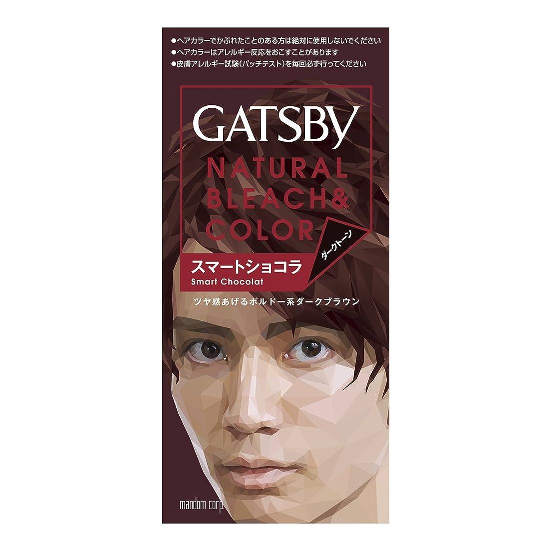 四回翻訳者オピエートギャツビー ナチュラルブリーチカラー スマートショコラ 35g+70mL (医薬部外品)