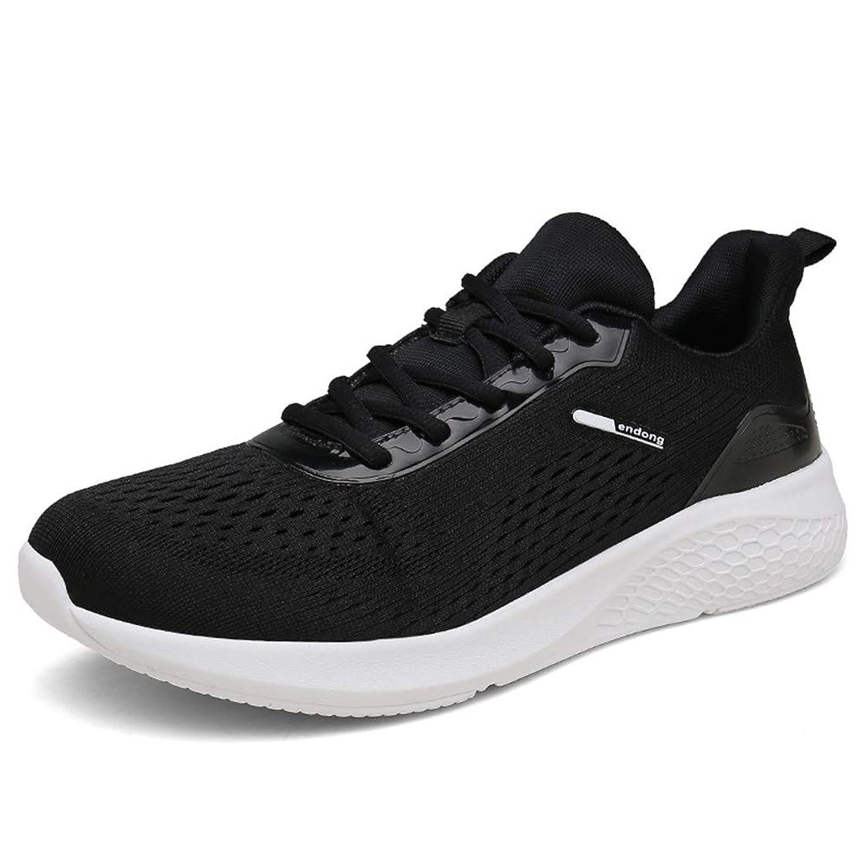 プラスチック夜の動物園方向[Guayut] スポーツシューズ ランニングシューズ スニーカー ジム 運動 靴 ウォーキングシューズ アウトドアトレーニングシューズ カジュアル メンズ レディース クッション性 軽量 通気 靴擦れ無し 幅広甲対応