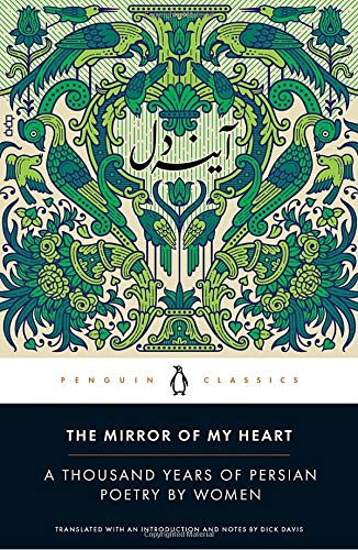 Compare Textbook Prices for The Mirror of My Heart: A Thousand Years of Persian Poetry by Women Reprint Edition ISBN 9780143135616 by Davis, Dick,Davis, Dick,Davis, Dick