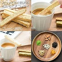 【十二堂】お豆腐屋さんがこだわってつくった美味しい「豆乳おからビスコッティ」【プレーン[雑穀]】
