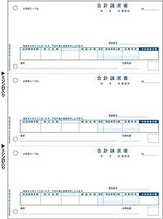 ヒサゴ レーザープリンタ用 合計請求書 インボイス対応 3面6穴(A4/500枚)軽減税率制度対応 BP1431
