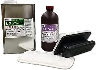 【ビアンコートBかんたん施工セット】艶有/UV対策なし 1L(50平米対応)セット