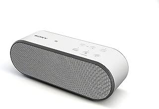 Sony SRSX2 Ultra-Portable NFC Bluetooth Wireless Speaker (White) with Speakerphone