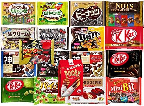 チョコレート・チョコレート菓子 お徳用袋 詰め合わせ 6種類 各1袋