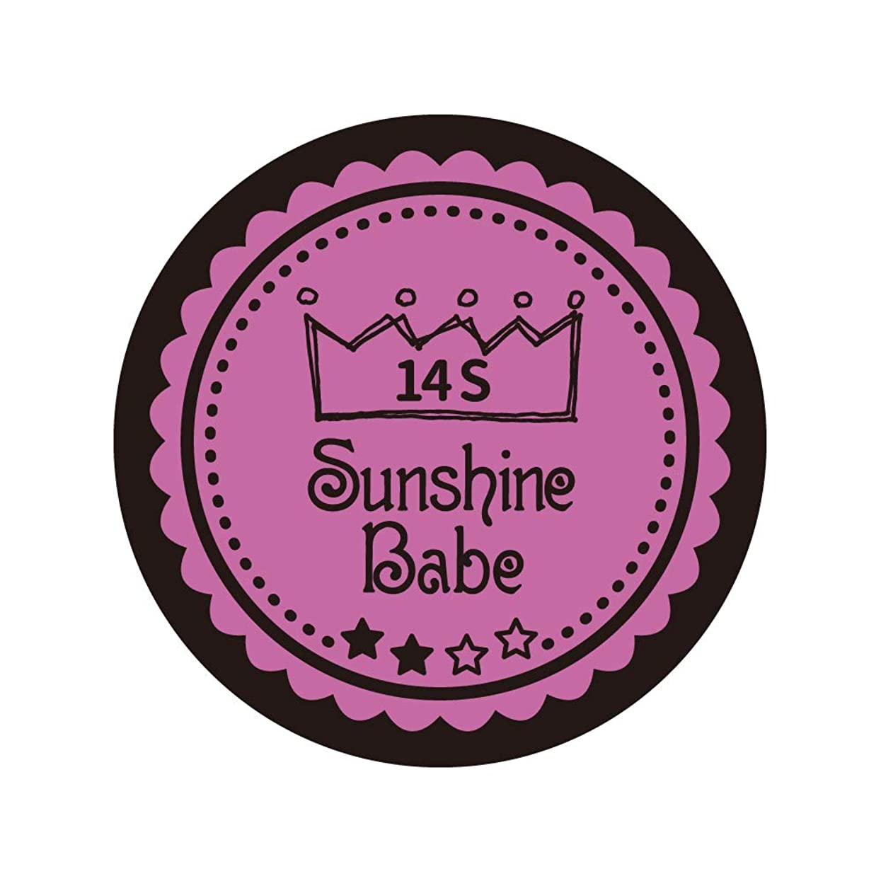 同一性水っぽいあまりにもSunshine Babe コスメティックカラー 14S スプリングクロッカス 4g UV/LED対応