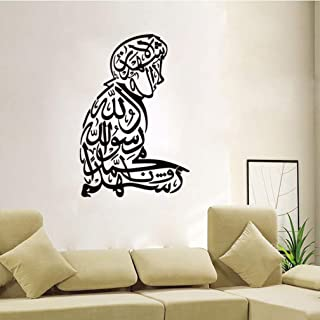 Muslim Rumors Wall Stickers PVC Removable Stickers Room Decoration Stickers 38X57CM