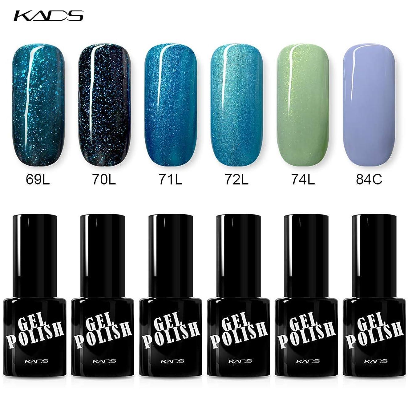遠い採用する不忠KADS ネイルカラーポリッシュ ラメ入りジェル 6色セット グリーン?ブルー系 キラキラ目 UV?LED対応