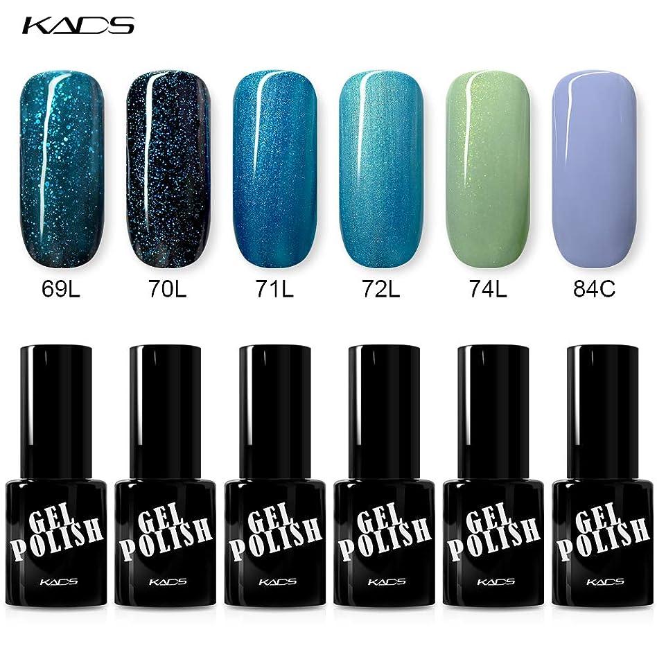 動かない重なる韻KADS ネイルカラーポリッシュ ラメ入りジェル 6色セット グリーン?ブルー系 キラキラ目 UV?LED対応