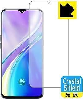 PDA工房 OPPO Realme XT 5G Crystal Shield 保護 フィルム [前面用] [指紋認証対応] 光沢 日本製