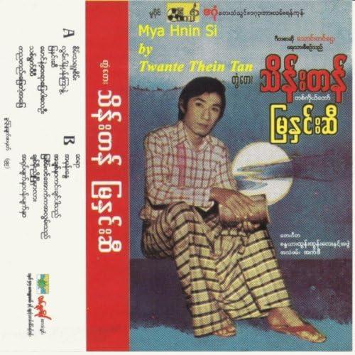 Twante Thein Tan