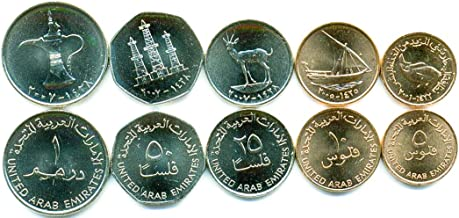 Best united arab emirates coins value Reviews